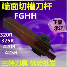 Отрезной инструмент Samhan FGHH320R/325R25 140