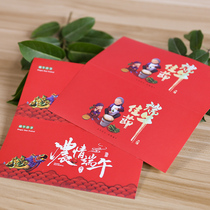 Spot generic Dragon gift box ornaments zongzi decal sticker love of Dragon Boat Festival