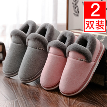 Buy a cotton slipper for free women's winter home bag and warm moon children couple's indoor slippers family man in autumn and winter