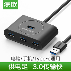 USB-хаб Green/linking USB 3.0 Usb3.0 Usb3.0