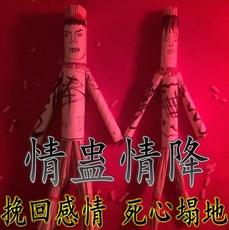 Китайский защитный мешочек