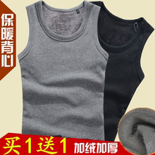 Warm vest, plush and thick underwear in autumn and winter