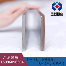 Полосовая сталь Dainan 201 304