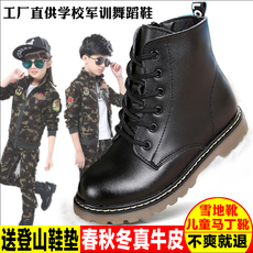Baby boots Haidixiong 1608