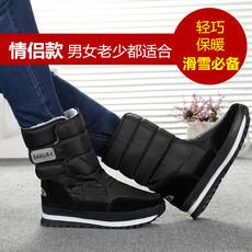 Зимние ботинки No