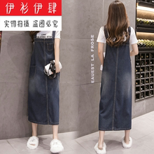 2019 new plus size fat mm all over denim fashion skirt