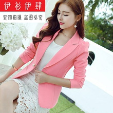 New limited spring autumn mid sleeve professional suit jacket