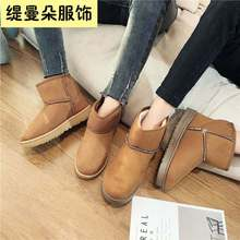 Large women's shoes in winter wear size 41 large middle-aged youth couple women's flat bottomed mother's cotton shoes