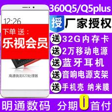Мобильный телефон 360 32G Q5plus 4G