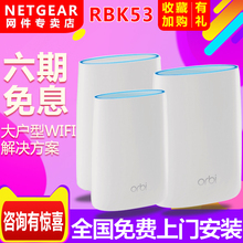 OrBI Secret RBK53 Villa Large Household Mesh Distributed Wireless System Router