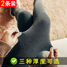New thread grey Plush Leggings