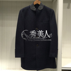 Men's coat Hazzys abszh06dh08 16 3990