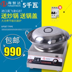 Индукционная плита Sea/iT 5000w 5000W 5KW