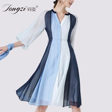 Women's dress tz11680079 2017