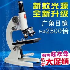 Детский набор научный эксперимент Ningbo Feng