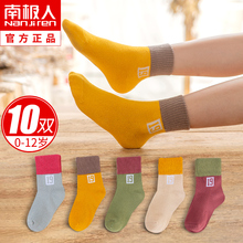 Children's socks in autumn and winter pure cotton middle tube cotton socks for boys and girls in winter