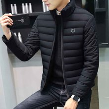 New winter thickened tooling down Korean cotton padded jacket