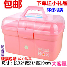 Toolbox Large Hand-held Foot Bath Technician Plastic Toolbox Beauty and Nail Makeup Box Foot Therapy Double Receiving Box