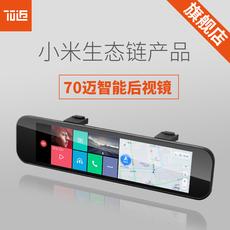GPS-навигаторы в зеркало заднего вида 70
