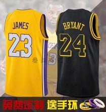 Group buying customized Lakers 23 James urban version Jersey, Kobe basketball suit, male race training uniform