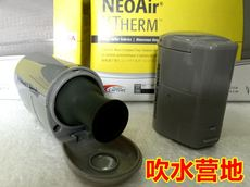 Насос Tar Therm NeoAir Mini Pump