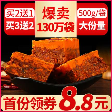 双十一/11.11优惠折扣活动十吉旗舰店