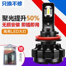 Лампочка для авто Jiayi tian Led