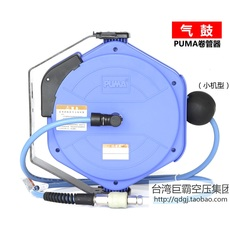 Пневматический инструмент PUMA Pu 10 15