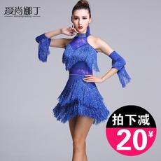костюм Aishangnading as329