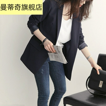 Large autumn and winter new fit casual top black small suit