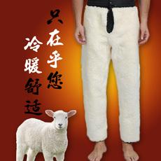 Кожаные брюки Australian Merino