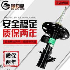 Амортизаторы Gebo Wei 323