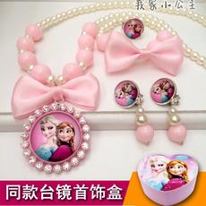 Ожерелье Высокая-класс дети ожерелье комплект ювелирных