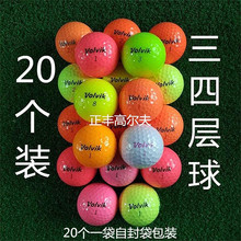 20 pack Volvik big brand color ball secondhand Golf three or four floor game ball GOLF supplies