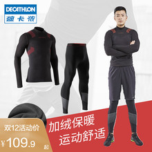 Di Canon Fitness Suit with Fleece Warm Men's Tight Garment Fitness Clothing Running Sports Suit KIP