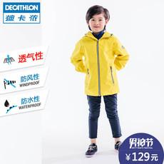 куртка 8330806 TRIBORD-B