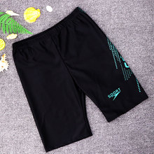 Swimsuits men's large 5-point flat angle swimsuits quick drying comfortable beach swimsuits hot spring professional swimsuits