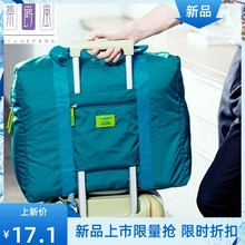 Short-distance pure-color tourist bag ladies large-capacity handheld simple and portable knitted single-shoulder travel bag simple luggage bag