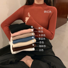 Autumn and winter new all-around basic solid color thin knitting bottoming shirt