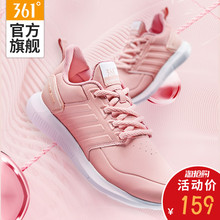 361 sports shoes, women's 2018 new brand, autumn, 31st degree shock absorbing leather running shoes, women's light jogging and keeping warm.
