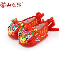 текстильная детская обувь Liter inline 5377c