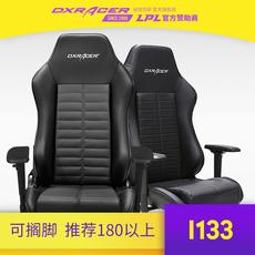 Кресло для персонала DXRACER I133 LPL
