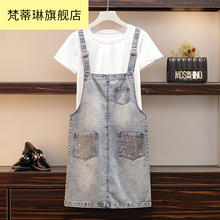 Oversized summer new hot-rolled denim fat mm age reducing thin strap skirt
