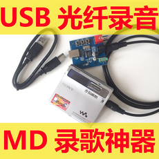 MD-плеер Sony MD MD USB