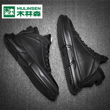 Mulinsen Winter Korean Version Baita Men's Leather Shoes
