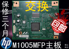 Материнская плата для принтера HPM1005 HP1005