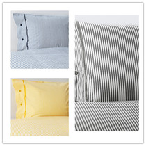 Genuine IKEA IKEA Los quilt cover and pillowcase color multi size optional (free purchase fee)