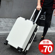 Trunk, female pull box, male universal wheel, password box, aluminum frame leather suitcase 26 students 24 inches 20 Korean Edition