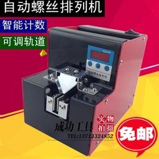 Машина по производству болтов 1.0-5.0MM
