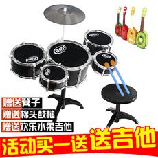 Детская барабанная установка Jianida 888 1-3-6